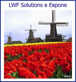 LWF Solutions � ������